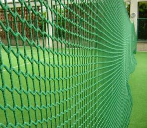 Волейбол сетка высота 2